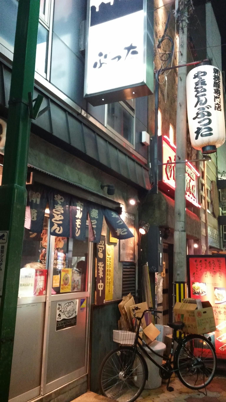 梅田おいしい店_3753