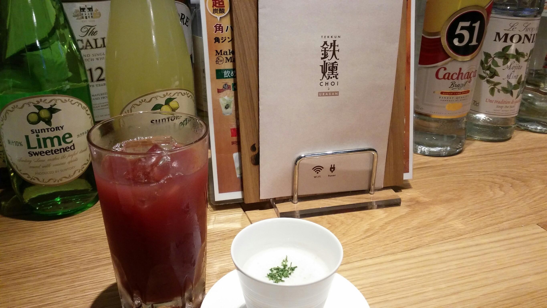 梅田おいしい店_6637