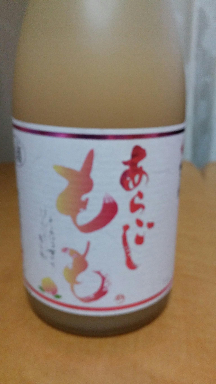 201703ワイン会_170207_0002