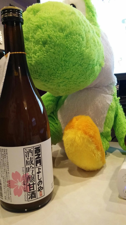 201703ワイン会_170225_0003
