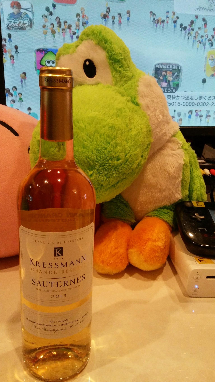 201703ワイン会_170225_0008