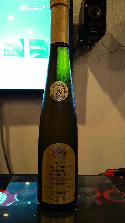 5/18 デザートワイン会のワインご紹介その3